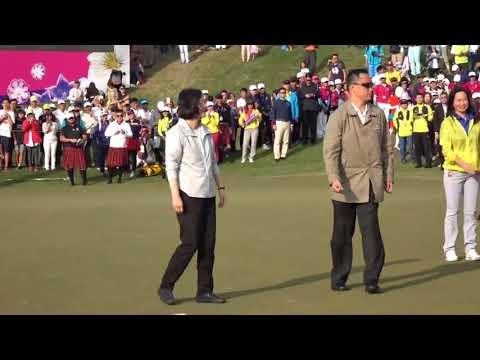 蔡英文總統為裙襬搖搖LPGA台灣賽站台 還在果�