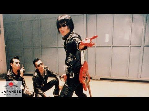 Wild Zero - Tetsuro Takeuchi - Pittsburgh Japanese Film Festival 2018