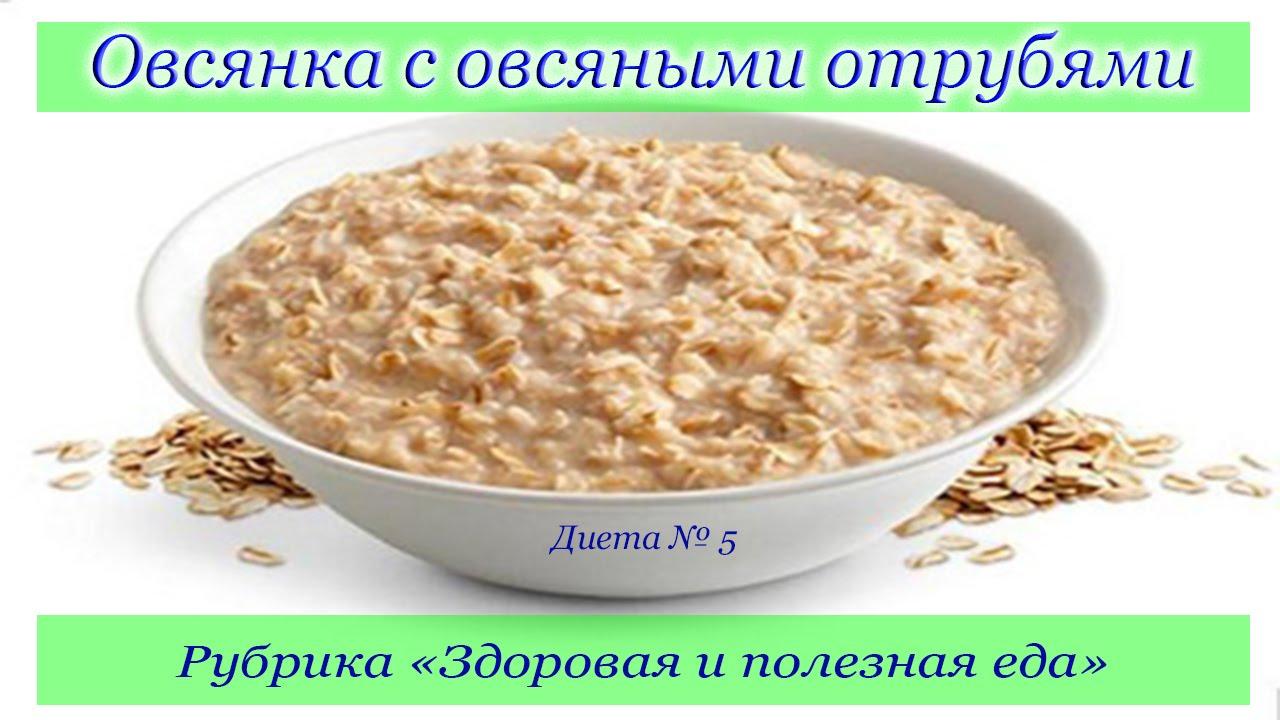 Полезный #завтрак #для #здоровья #рецепты #завтраков #похудение.
