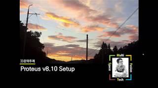 3-3강_Arduino강의 Proteus v8.10 S…