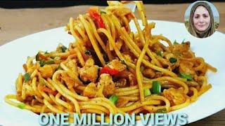 Spicy Chicken Spaghetti l Spaghetti Recipe l Chicken Recipes l Cooking with Benazir