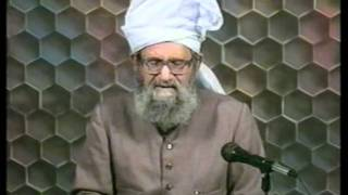Urdu Dars Malfoozat #272, So Said Hazrat Mirza Ghulam Ahmad Qadiani(as), Islam Ahmadiyya