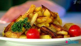 Здоровье. Пищевой разврат. Жареный картофель.  (22.03.2015)