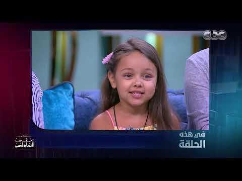 تابعوا معنا الآن حلقة مع أشرف عبد الباقي والجيل الكوميدي الجديد وملكة جمال أطفال روسيا في معكم م