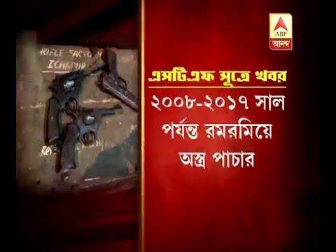 Arms smuggling from Ishapore Rifle Factory continued for 10 years, claim policeArms smuggl