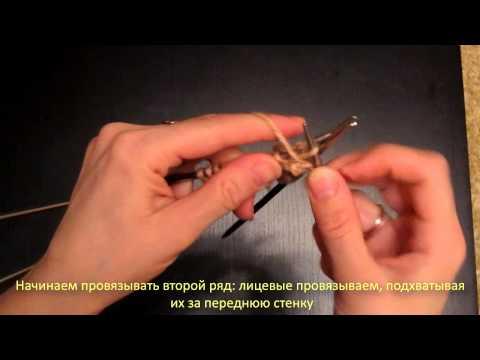 Как вязать двойной (полой) резинкой видео