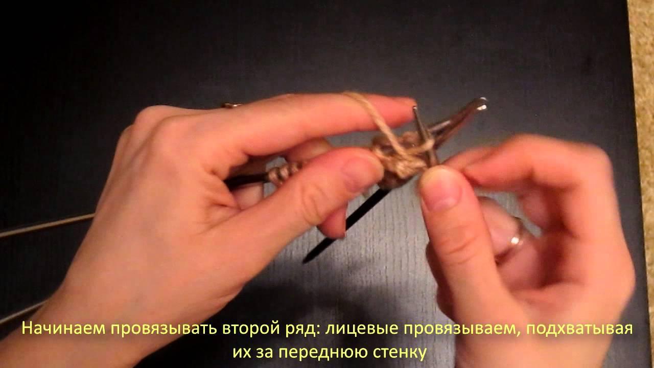 Как вязать двойную резинку круговыми спицами