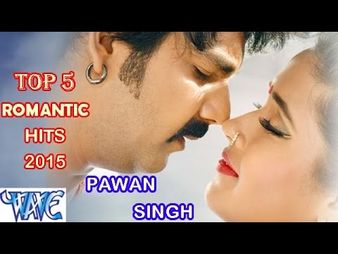 Top 5 Bhojpuri Romantic Song ||Pawan Singh 1 | JukeBOX || Vol 1