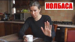 О самозанятых и колбасе (не вошедшее в эфир Статуса 20.11.2018)