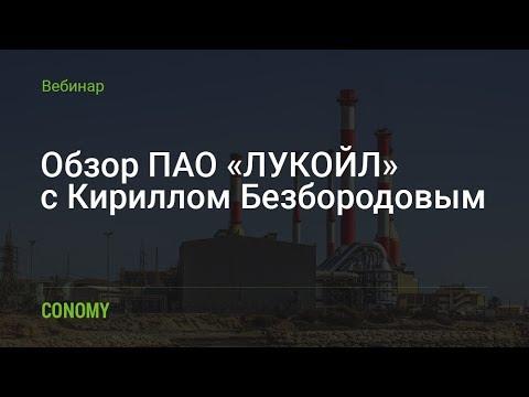 История нефтедобычи