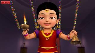 దసర - మంచి విజయాన్ని జరుపుకోండి | Telugu Rhymes for Children | Infobells
