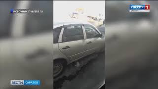 Массовая авария парализовала выезд из Саратова