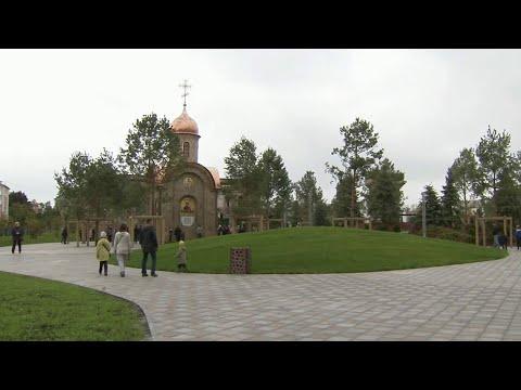 "В Кемерово на месте торгового центра ""Зимняя вишня"" открыли сквер."