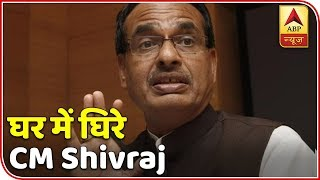 Shivraj's Wife Faces Criticism In MP's Budhni | ABP News