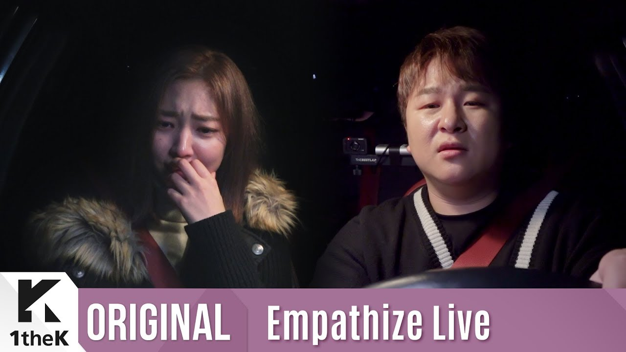 Empathize Live(공감라이브): HuhGak(허각) _ Empty words(흔한 이별) Part.2