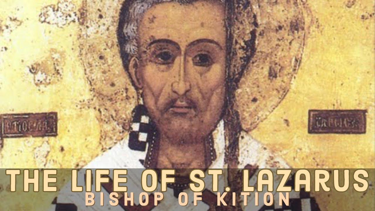 The Life of Saint Lazarus