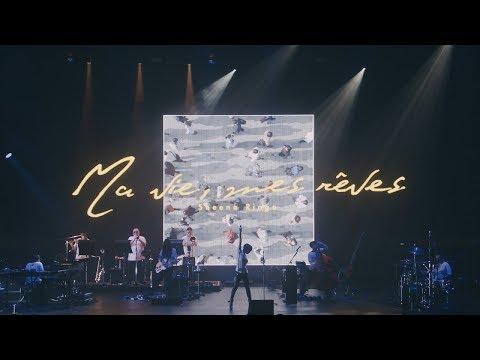 椎名林檎 - 人生は夢だらけ from 真空地帯