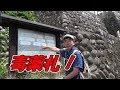 中山道・東海道 歩くんです。(13)旧街道ウォーク(大井宿~落合宿の巻