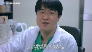 대한심혈관중재학회 심장지킴이 탐방기 평택편 0106