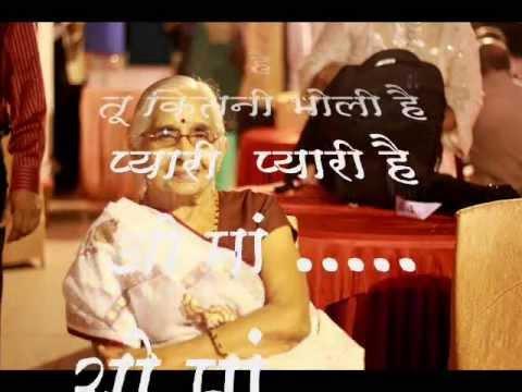 Tu kitni achhi hai - Karaoke hindi fonts by Nishi Sharma