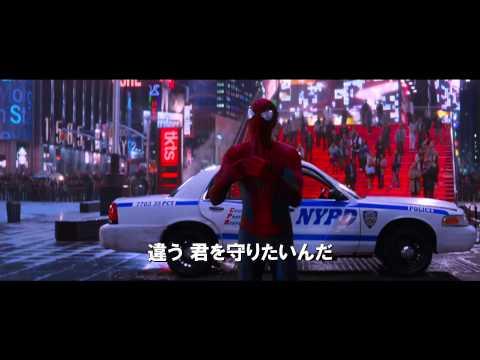 デレクの予告:映画『アメイジング・スパイダーマン2』 敵の団結編