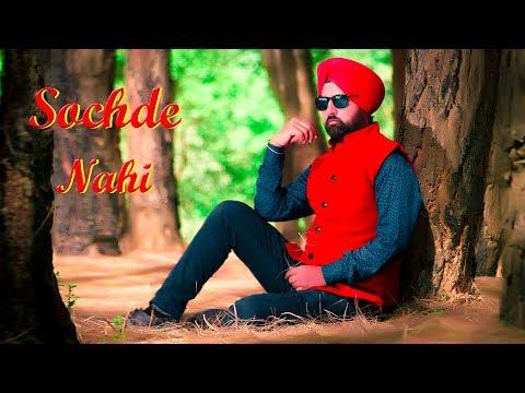 Song Teaser | Sochde Nahi | Yuvraj Hans | Amandeep bhau | Desi RoutzManinder Kailey