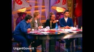 Микки Рурк в «Прожекторперисхилтон»