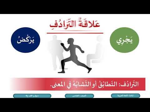 اللغة العربية 2020 - 2021