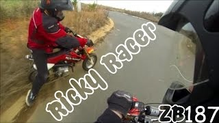 Ricky Racer
