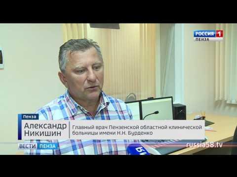 Пензенская областная больница продолжит совершенствовать технологии — Никишин