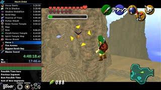 Ocarina of Time Max% Child Speedrun in 5:54:24