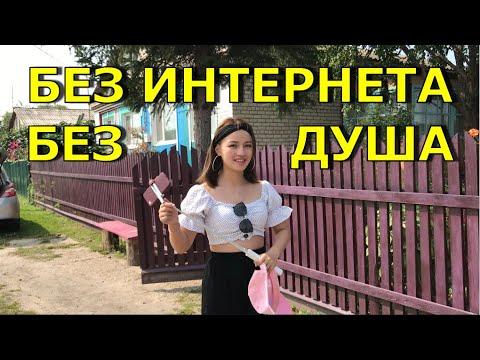 Китаянка Хелена в русской деревне! Война с комарами и другие приключения китаянки в провинции
