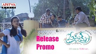 Download Hindi Video Songs - Premam Release Promo | Naga Chaitanya, Shruthi Hassan, Anupama, Madonna