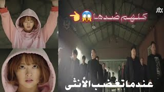 قتال بنت ضد رجال شوف شسوت بيهم :عندما تغضب الأنثى🤚