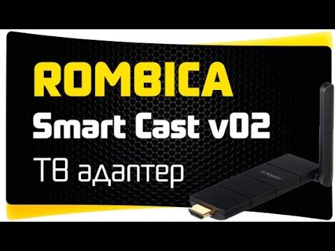 Дублируем Экран Смартфона на ТВ через Miracast Адаптер Rombica SmartCast