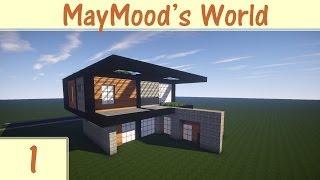 كيف تبني: بيت عصري 1 - الحلقة 1 (ماين كرافت - Minecraft)