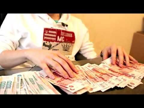Я денежный магнит андрей ховратов простые заговоры как привлечь деньги