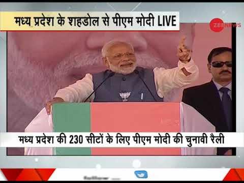 PM Modi attacks Congress while addressing rally in MP's Ambikapur Mp3