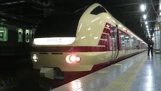 [快速燭台切光忠号]E653系K70編成 上野駅発車風景