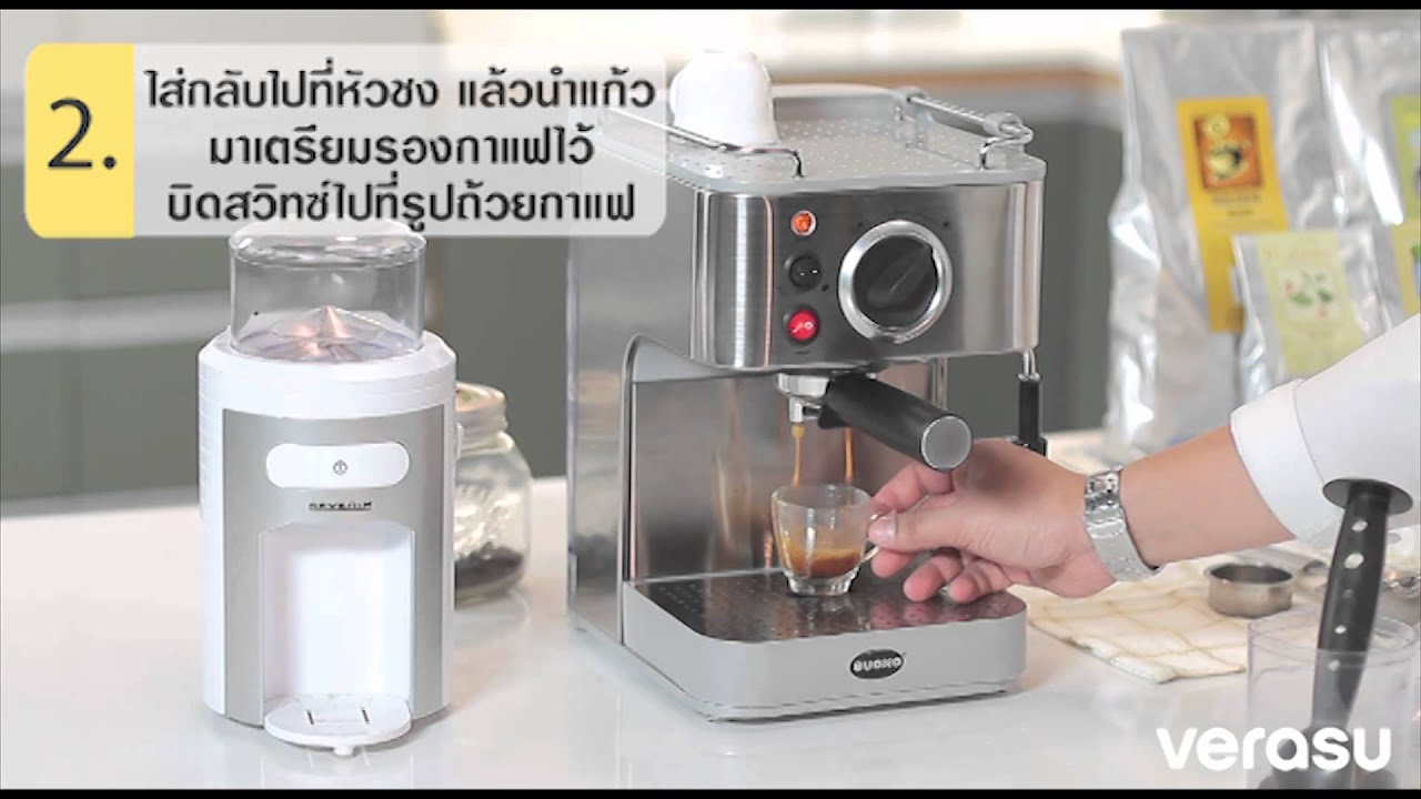 Coffee Maker Just Stopped Working : VerasuTV: ?????????????? ?????????????????/Coffee Maker - YouTube