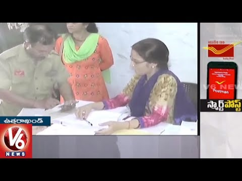 Postal Department To Introduce Mail Tracking System | V6 News