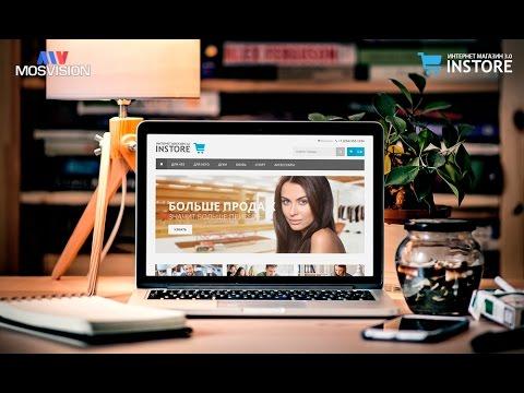 Настройка темы Интернет Магазин 3.0 от MosVision для WebAsyst Shop-Script 7