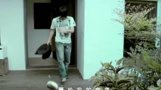 李玖哲Nicky Lee-想太多Think Too Much-完整版MV.wmv