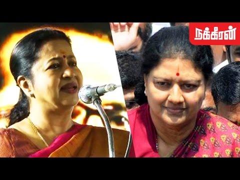 சின்னம்மா வா.. வெட்கமா இல்ல ? Radhika Teasing Sasikala & Her Supporters