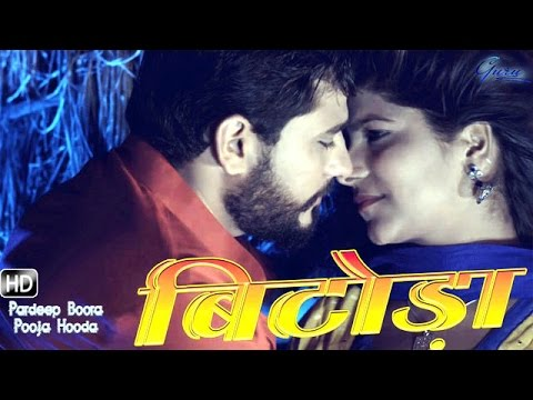 Bitoda By Pardeep Boora, Pooja Hooda, Raju Punjabi || Haryanvi New Song 2016