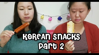 Корейские снэки #2 || Coffee Korea