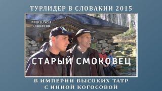 видео Корец (Ровненская область)