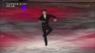 SOIの高橋大輔、インタ付き、氷上と地上でのギャップが良い!