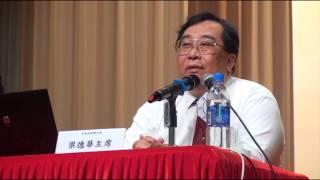 聯校道化教育講座 -香港道教聯合會