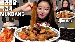 [ENG SUB]콜라찜닭 만들기 먹방 mukbang  jjimdak 炖鸡 จิมดัค gà tần むしどり korean eating show